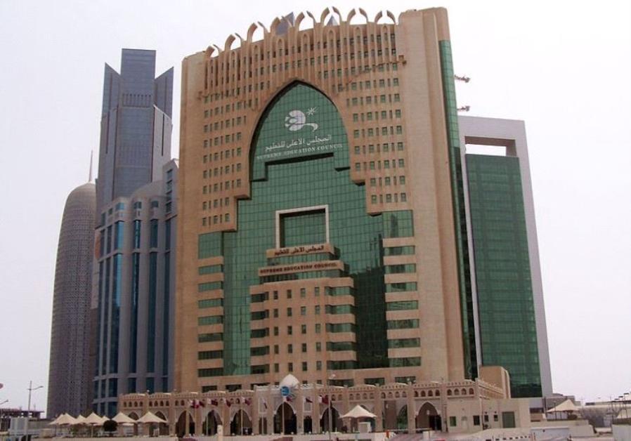 Qatar Supreme Education Council building