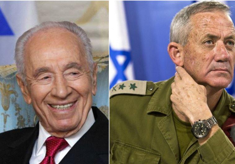 Peres Gantz