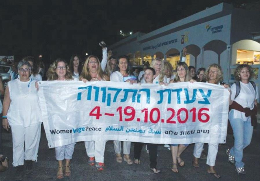 MARCHERS of the Women Wage Peace movement set out last night on the 2016 March of Hope from Rosh Han