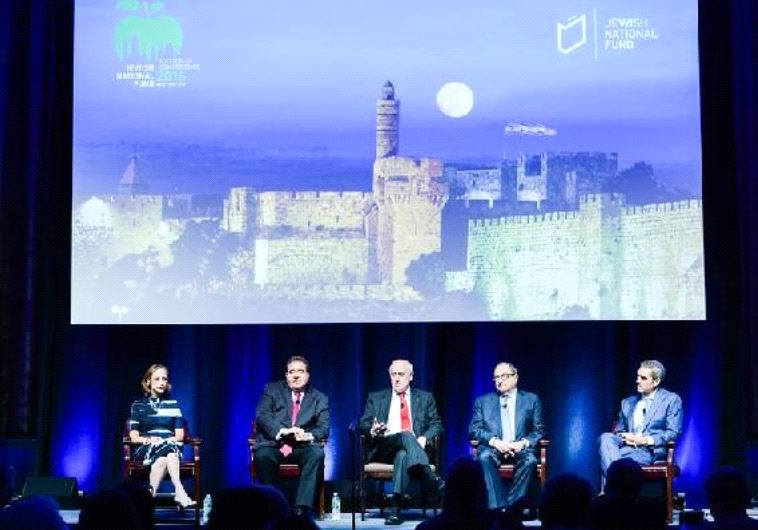 JNF Conference 2016 Panel