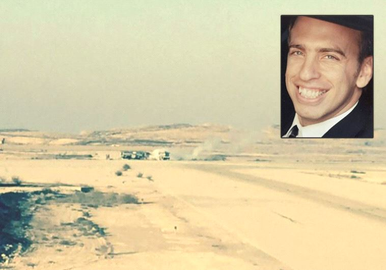 Maj. Ohad Cohen Nov and the site of the explosion