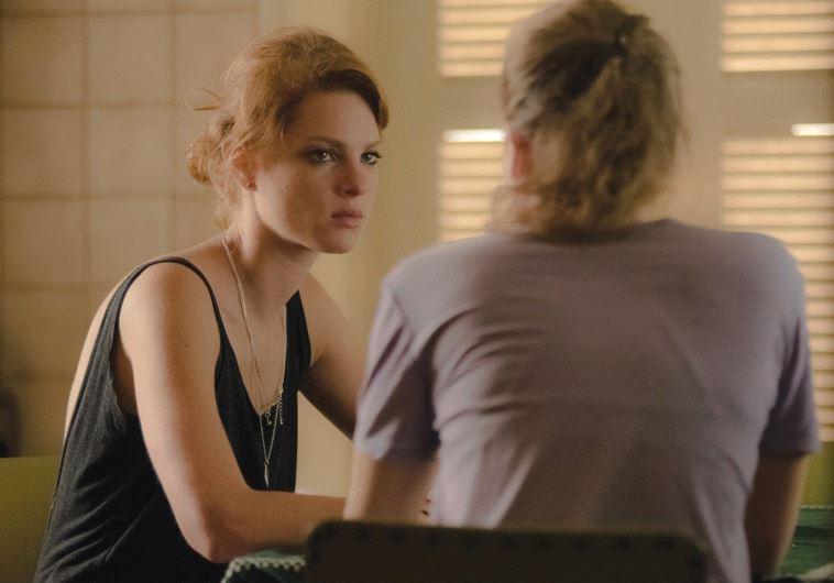 Film festival Israeli culture