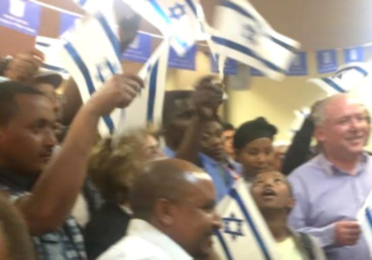 Ethiopian olim arrive in Israel