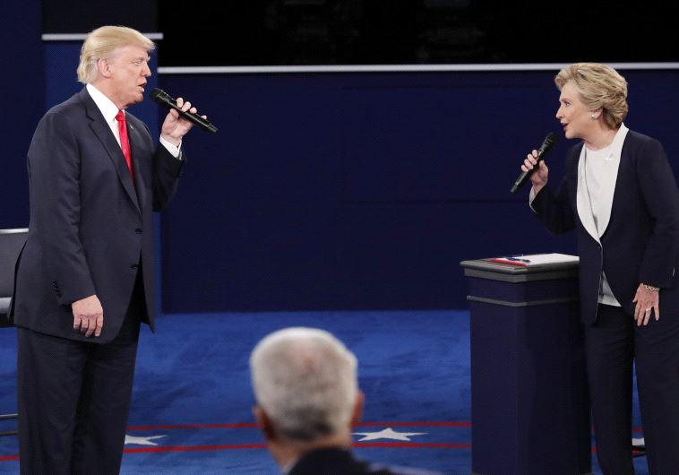 US presdieential debate