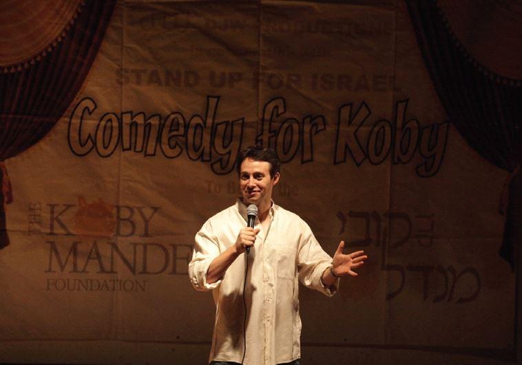 Avi Liberman's Comedy Road