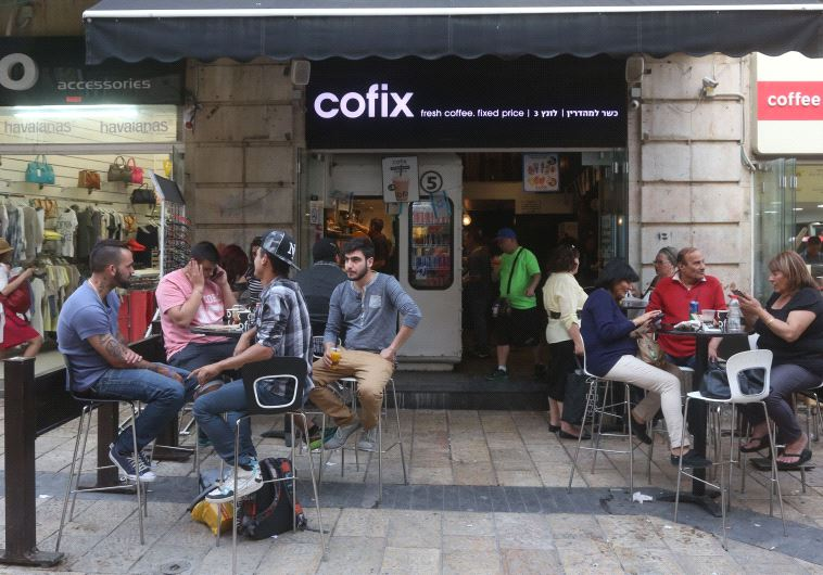 Cofix on Ben Yehuda Street in Jerusalem