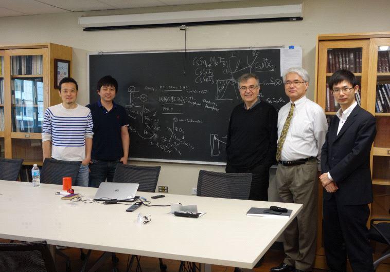 Prof. Mercouri Kanatzidi, third from the right.
