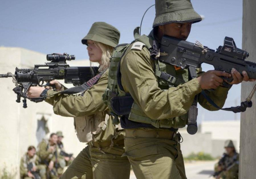 IDF Caracal Battalion