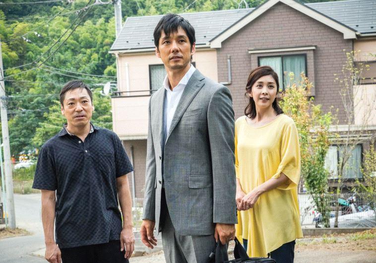 Film Japan