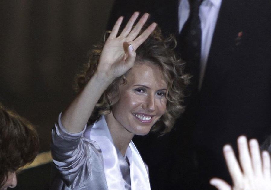 Syria's First Lady Asma al-Assad