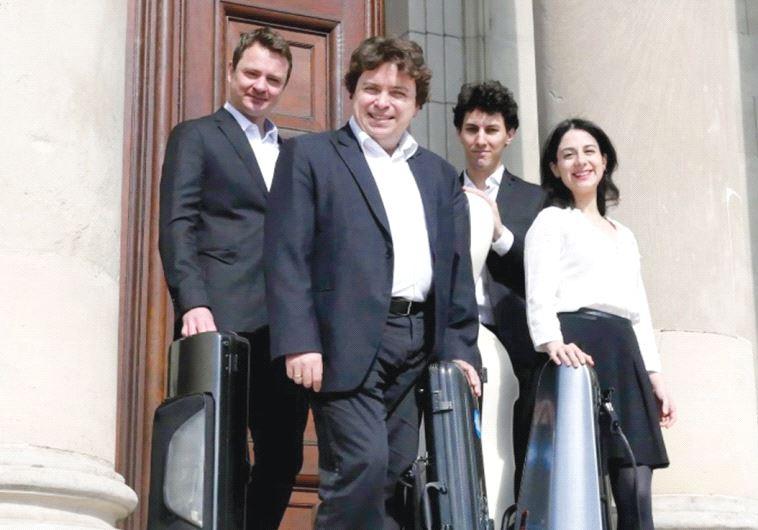 The Aviv Quartet