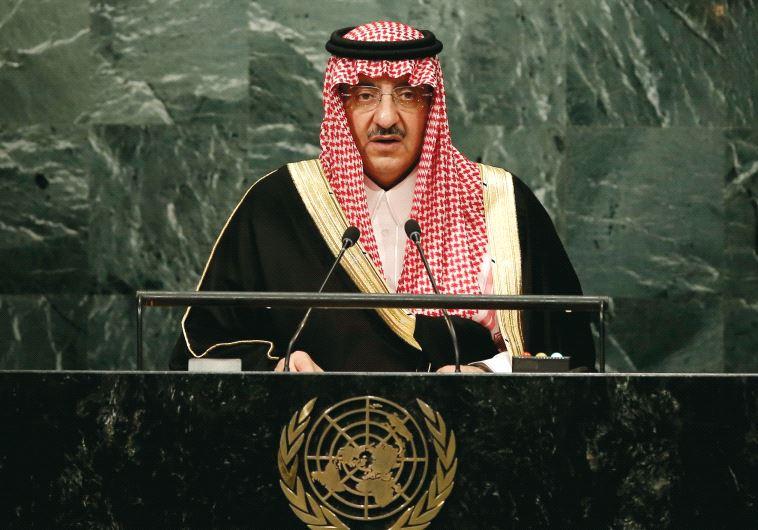 Mohammed bin Naif bin Abdulaziz Al-Saud