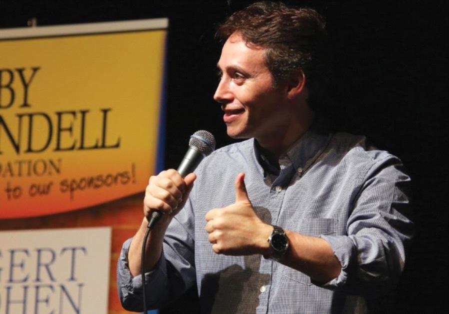 Comedy film israel