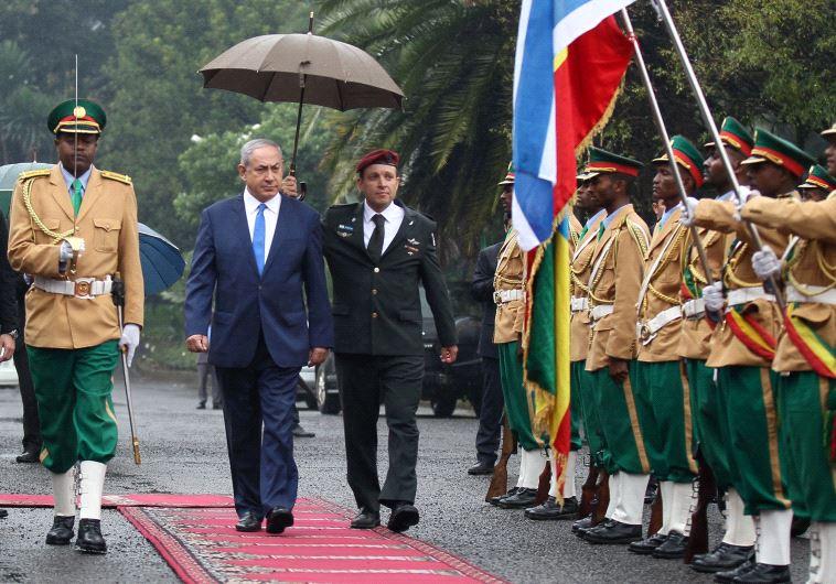PM Netanyahu arrives in Ethipoia