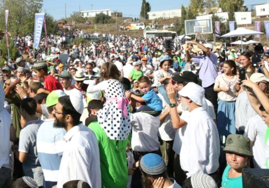 Amona protest