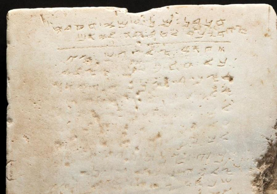 A stone tablet thought to be about 1,500 years old with a, worn-down chiseled inscription of the Ten