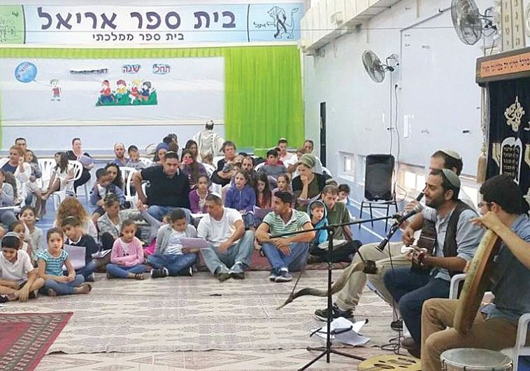 THE MEITARIM branch in Gilo, Jerusalem, hosts a 'slihot' event last month.