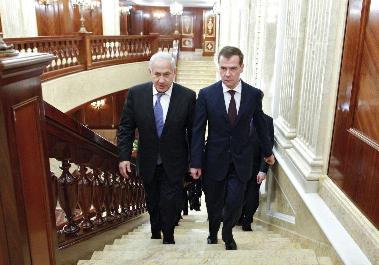 Benjamin Netanyahu Dimitry Medvedev