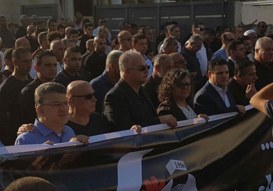 Thousands march in Kafr Kasim