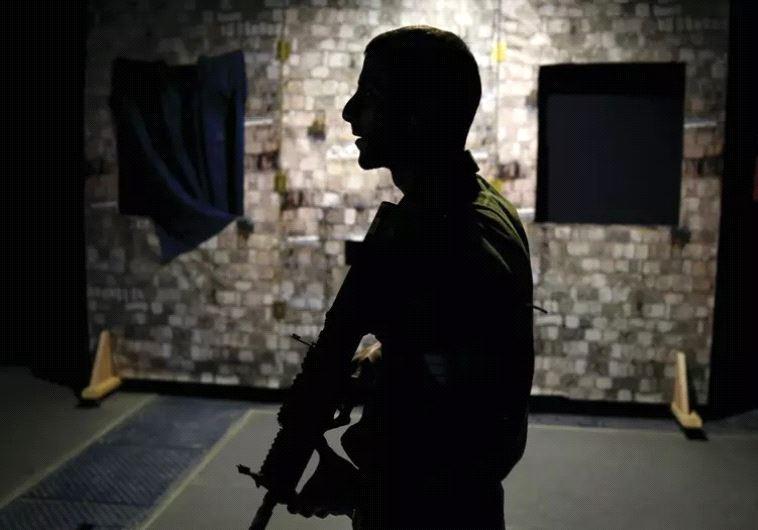 An IDF soldier