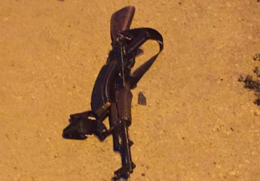 The terrorist's weapon