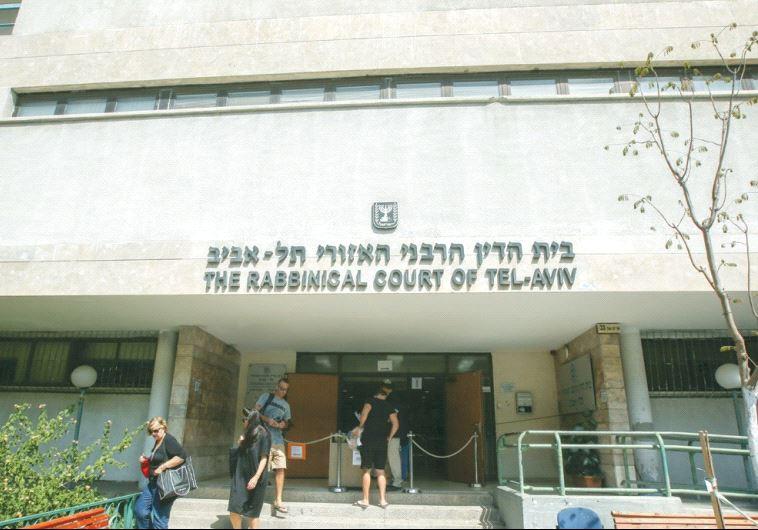 rabbinical court
