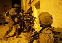 IDF forces raid home of terrorist.