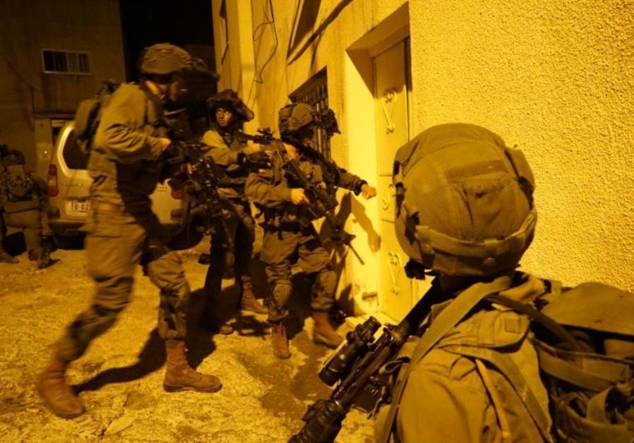 IDF forces raid home of terrorist.