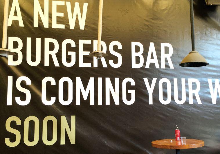 Burgers Bar Jerusalem