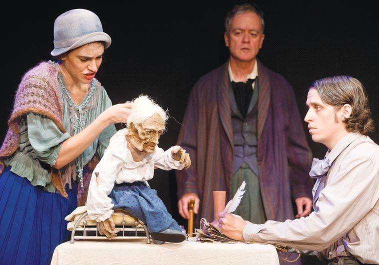 New play: Tehilla