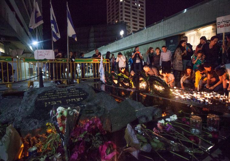 Scenes from Yitzhak Rabin memorial - November 4, 2016