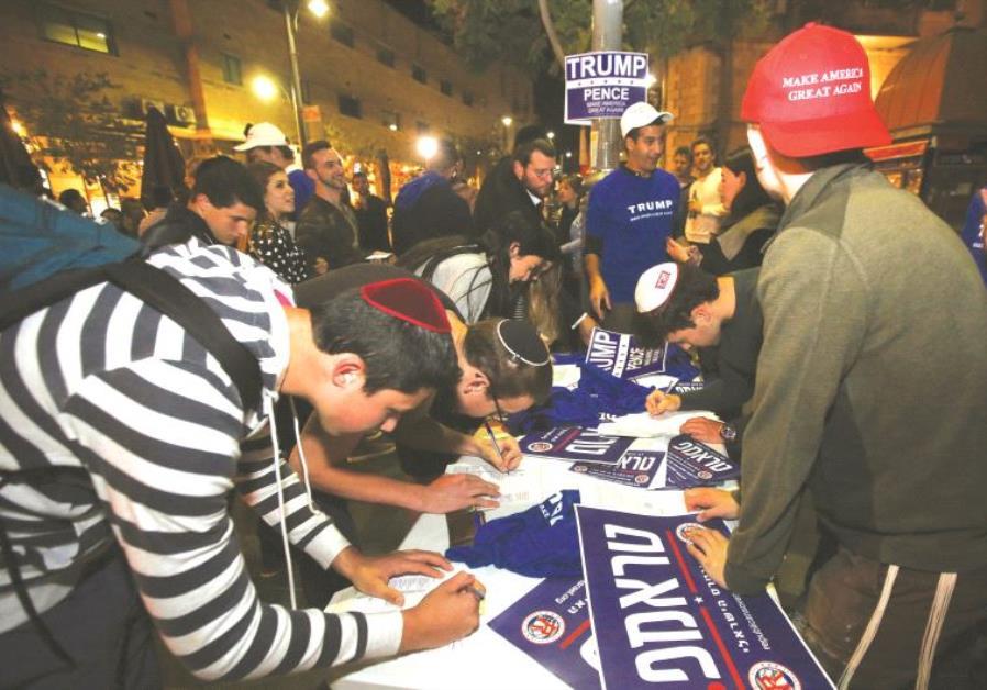 Une campagne en hébreu pour inciter les futurs votants à soutenir Trump