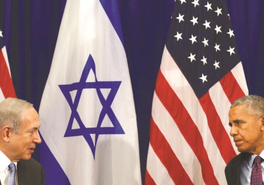Rencontre entre Netanyahou et Obama en septembre dernier, en marge de l'AG de l'ONU