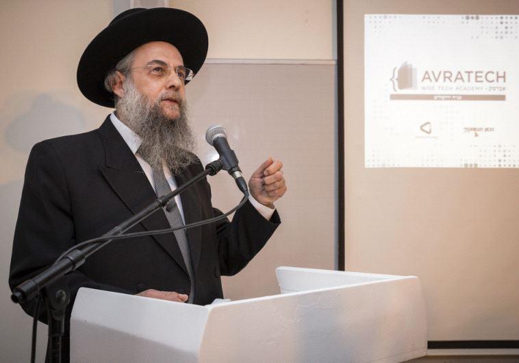 Rabbi Leybel