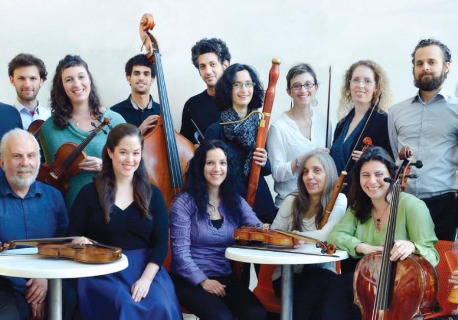 The Jerusalem Baroque Orchestra