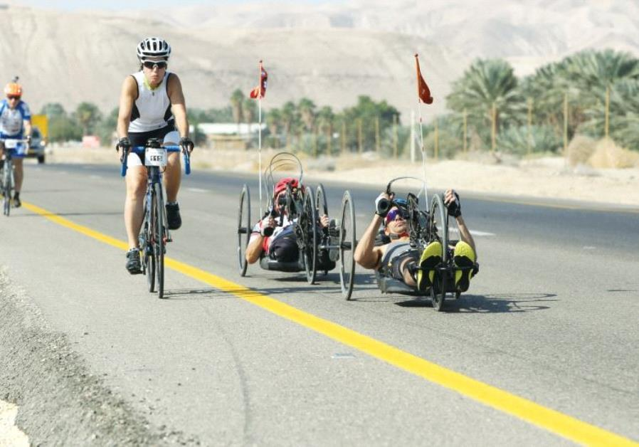 Zahal Disabled Veterans Organization