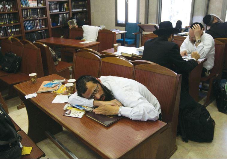 Jewish Orthodox institutions