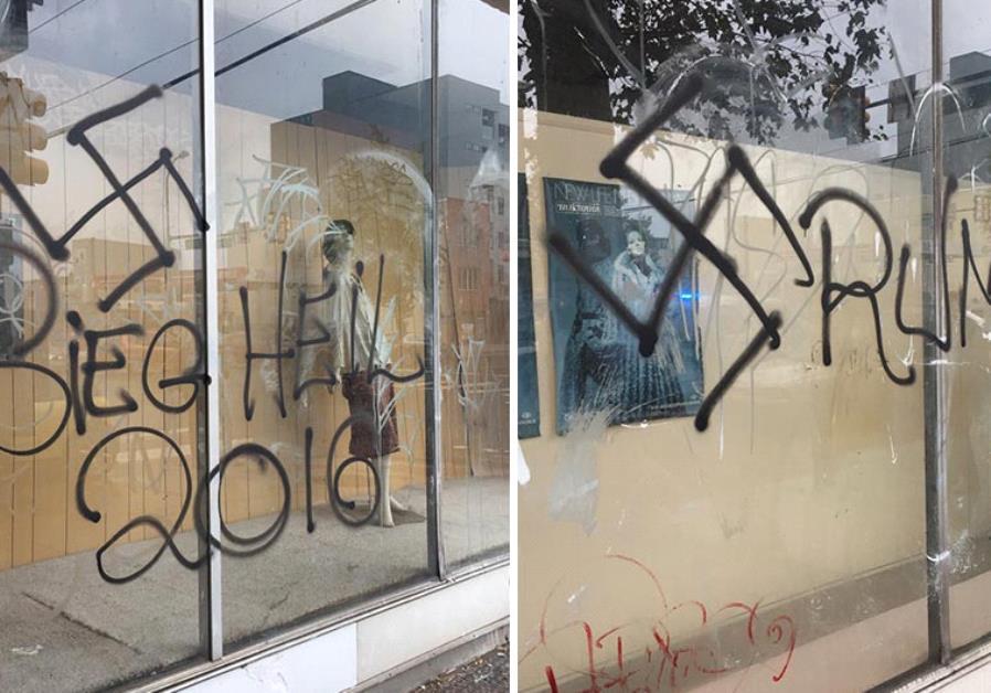 "Swastika and ""Seig Heil 2016"" graffiti"