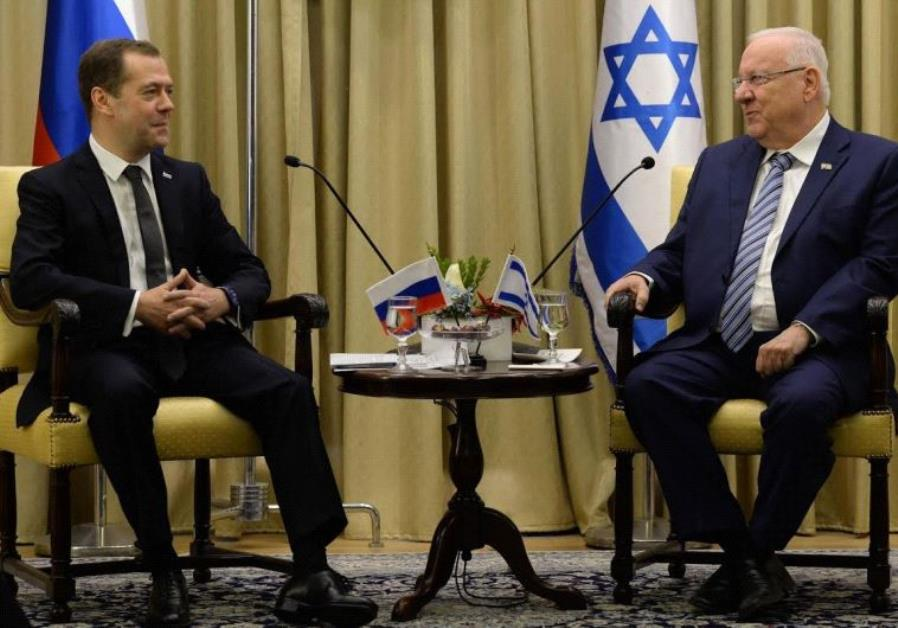President Rivlin welcomes Prime Minister Medvedev of Russia