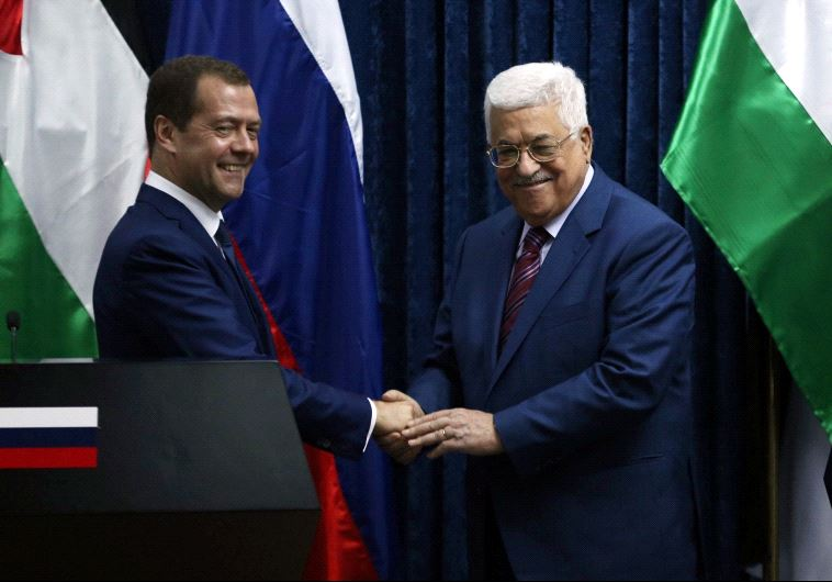 PA President Abbas with Russian PM Medvedev