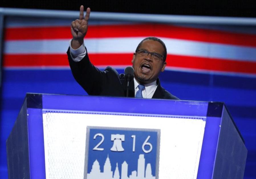 US Rep. Keith Ellison