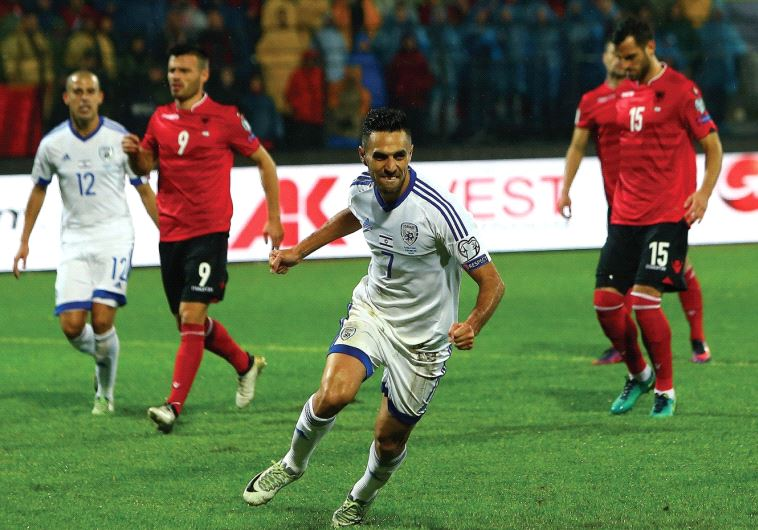 Israel captain Eran Zahavi celebrates after scoring the opener in last night's win at Albania in 201