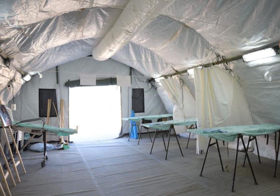 Israeli field hospital.