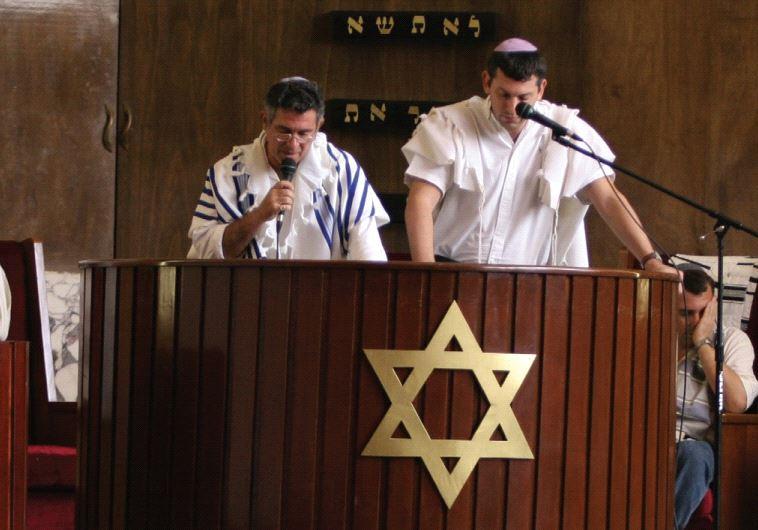 Cuban Jews