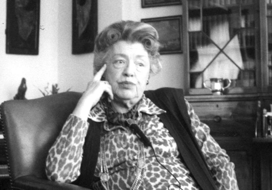 Yvonne Nèvejean-Feyerick.