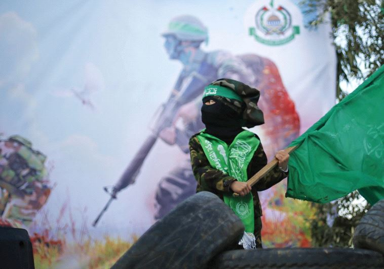 WILL THE EU continue to stand with Israel against terror groups such as Hamas?