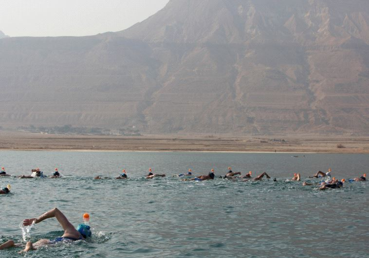 "DATE IMPORTED: November 15, 2016 Environmental activists take part in ""The Dead Sea Swim Challenge"","