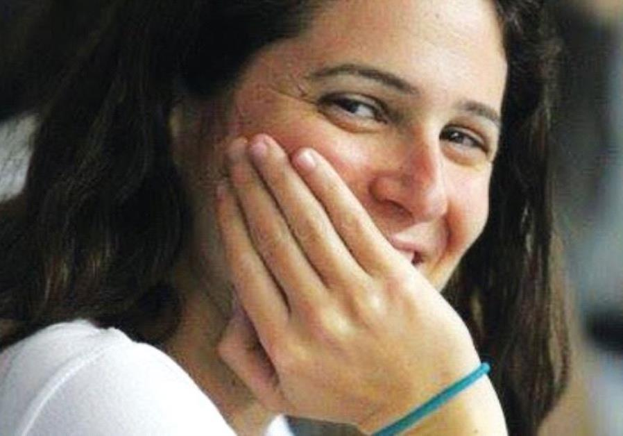 Sports journalist Limor Shpigel passed away last week at the age of 36 following a two-year battle w