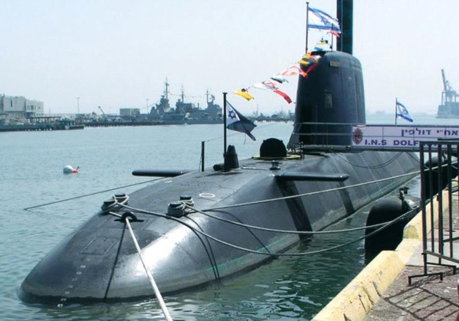 Israeli submarine