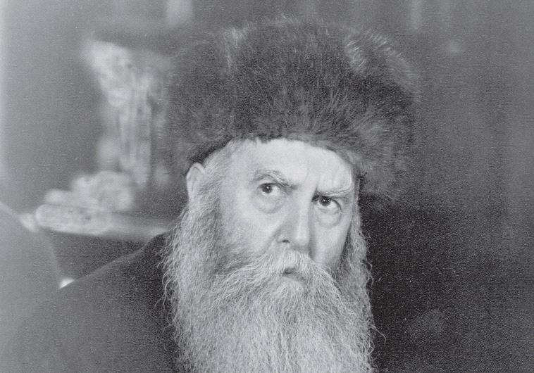 Rabbi Yosef Yitzhak Schneersohn